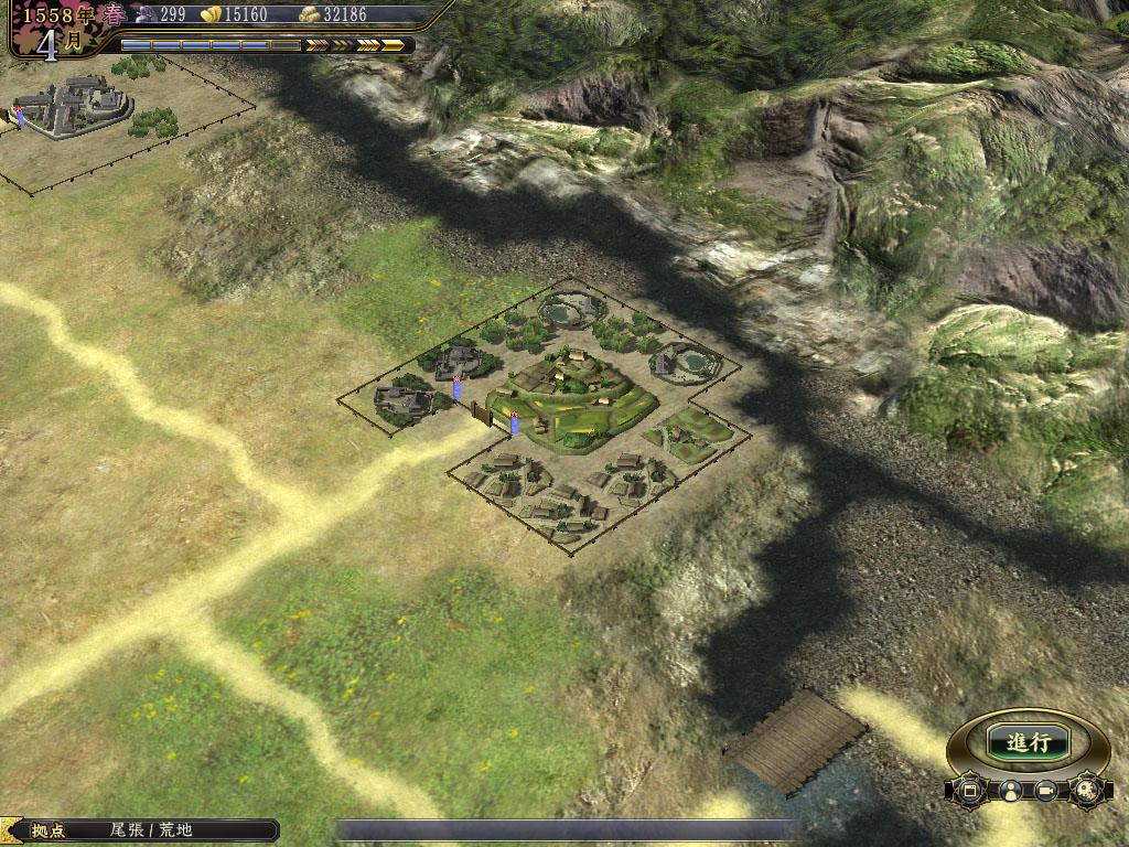 「村落」では、兵糧を増やす「畑」や、軍馬を生産する「牧場」などが建てられる