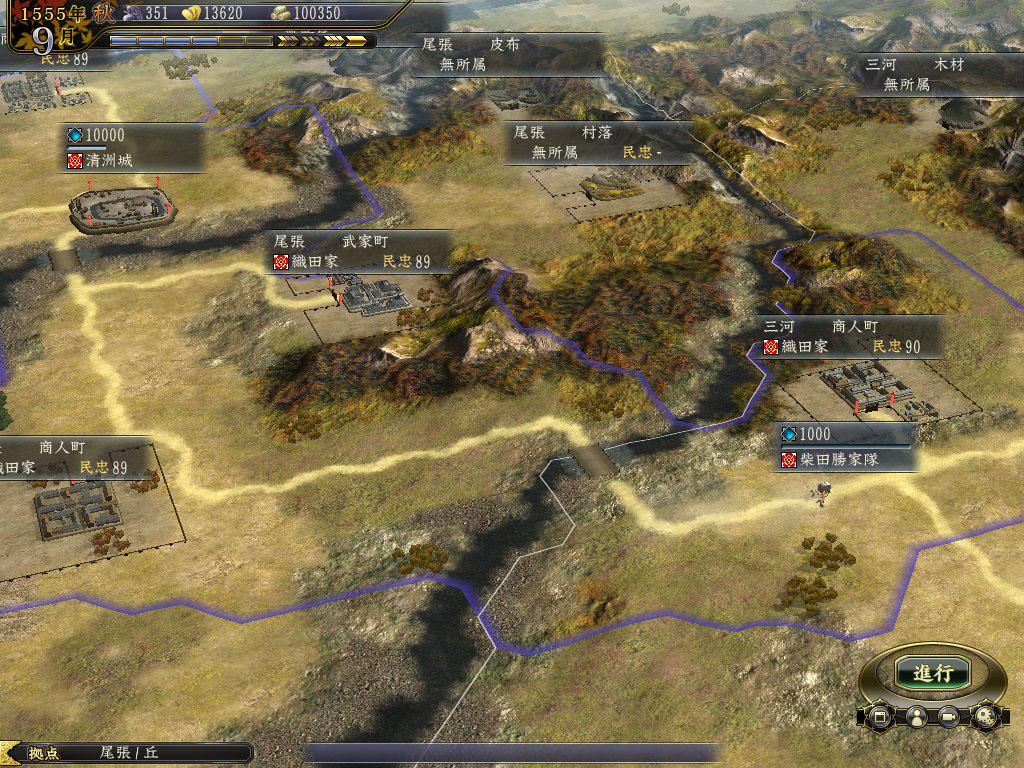 白いラインは国境線、青い縁取りは勢力圏を表わす。敵国の集落を占領したことで勢力圏が広がった