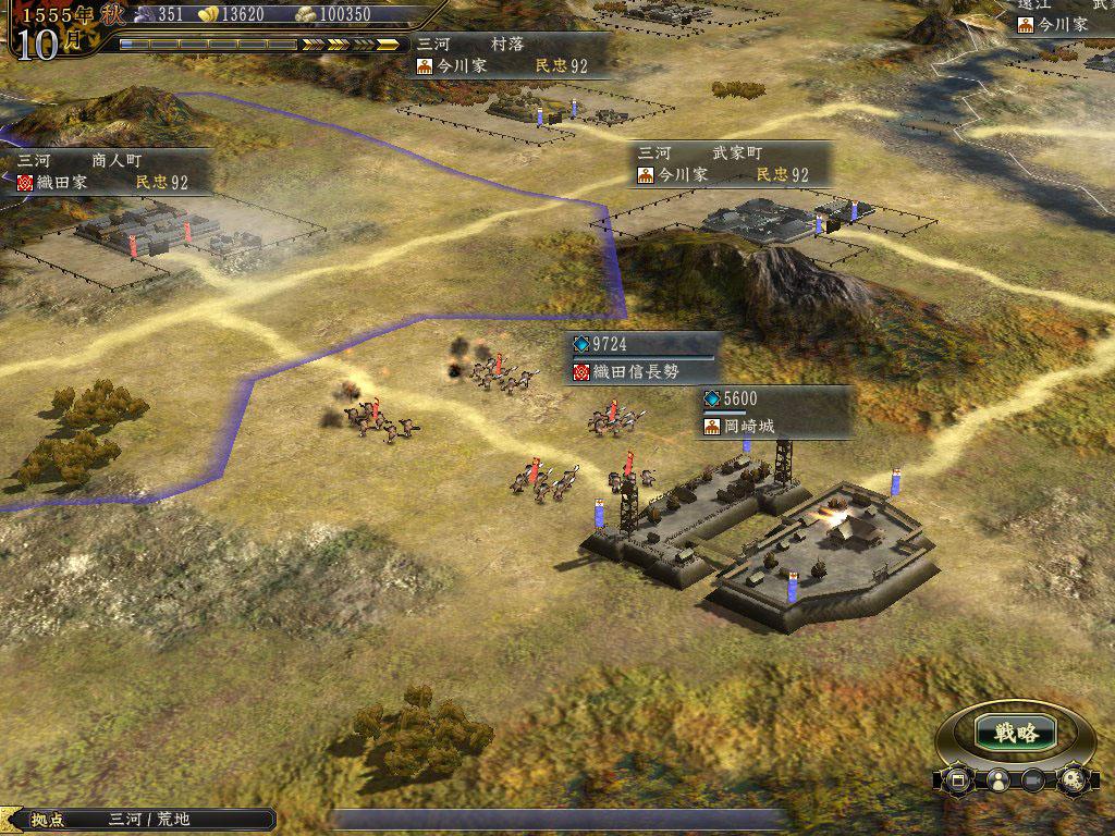 岡崎城を攻略すれば、一気に三河国全土の集落を支配できる