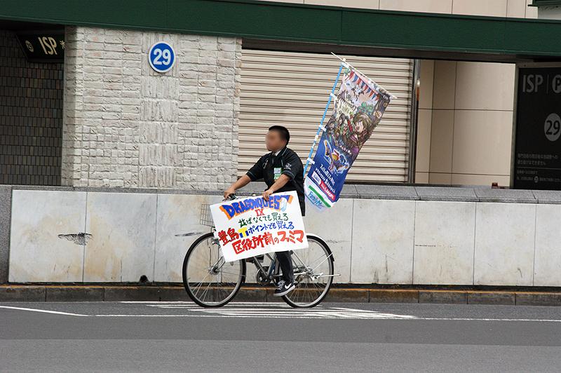 開店前にはファミリーマートの店員さんが自転車に乗ってビックカメラ前に現われ、「ファミマなら並ばなくても買えます」とアピールしていた