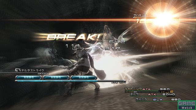 敵をブレイクした瞬間に「BREAK」の文字が!!