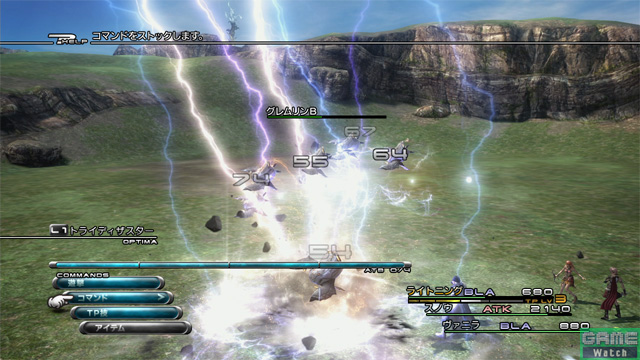 雷鳴とともに敵全体に対して無数の雷を降らせる「サンダガ」。打ち上げ状態にもなる