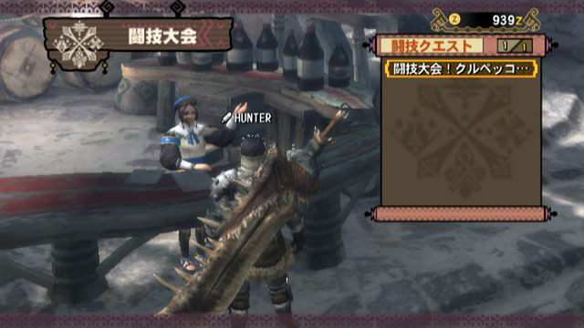 最大2人のハンターで、決められた装備とアイテムを駆使して指定のモンスターを狩ることを目指す