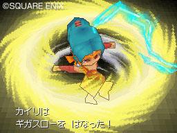 雷を集中させることでパワーが限界まで高まったブーメランを、敵に向かって一気に解き放つ