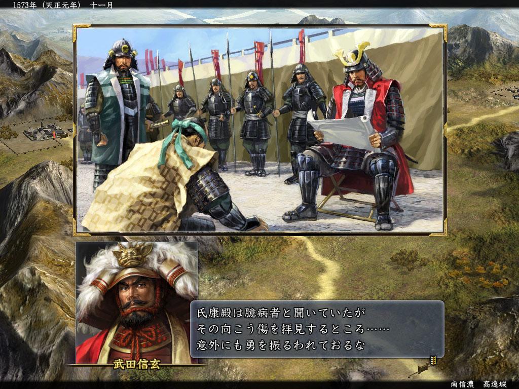 武田家を味方に付けたイベントでは、氏康の傷にまつわるエピソードが語られる