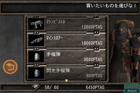 ストーリーモードで1度クリアしたチャプターは、後から自由にプレイし直せる。チャプター2以降は武器商人が登場し、ゲームの前に装備の補充や改造、売却ができる。資金が不足したら前のチャプターをプレイし直して、資金を稼ごう