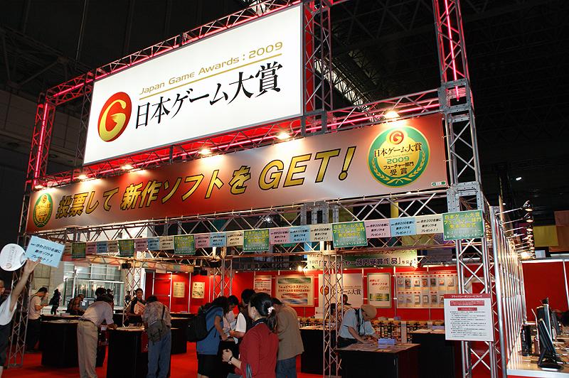 東京ゲームショウ会場内ホール3にて設置されている日本ゲーム大賞投票ブース