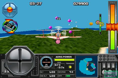「Aerobatic Hero」