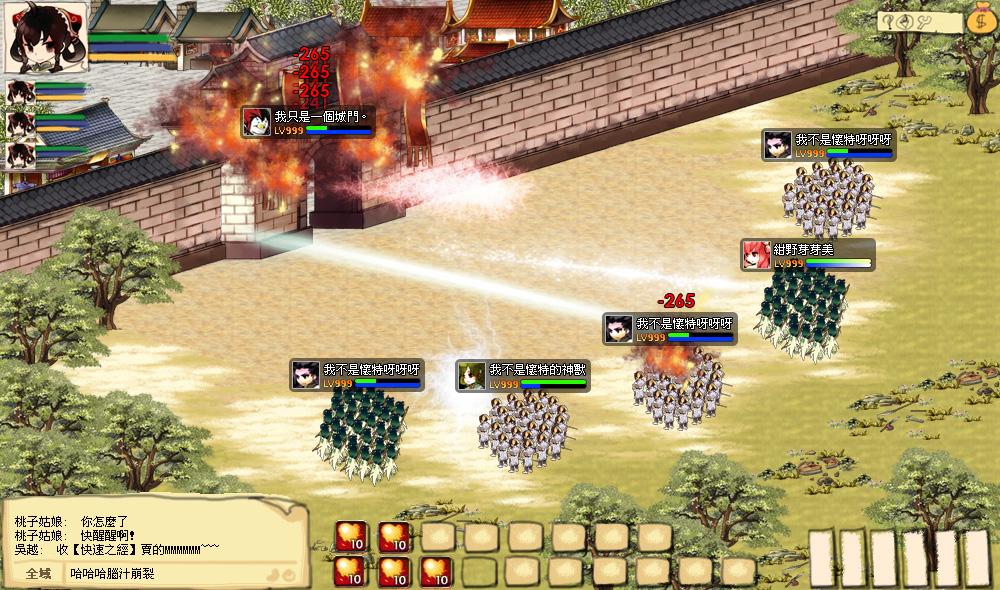 「三国封神」では軍隊を率いて戦える。三国志の英雄達との関わり合いも楽しみだ