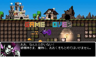 モバイルゲームには相性のいい操作性。ゲームも1ステージずつに分かれているので気軽に遊べる
