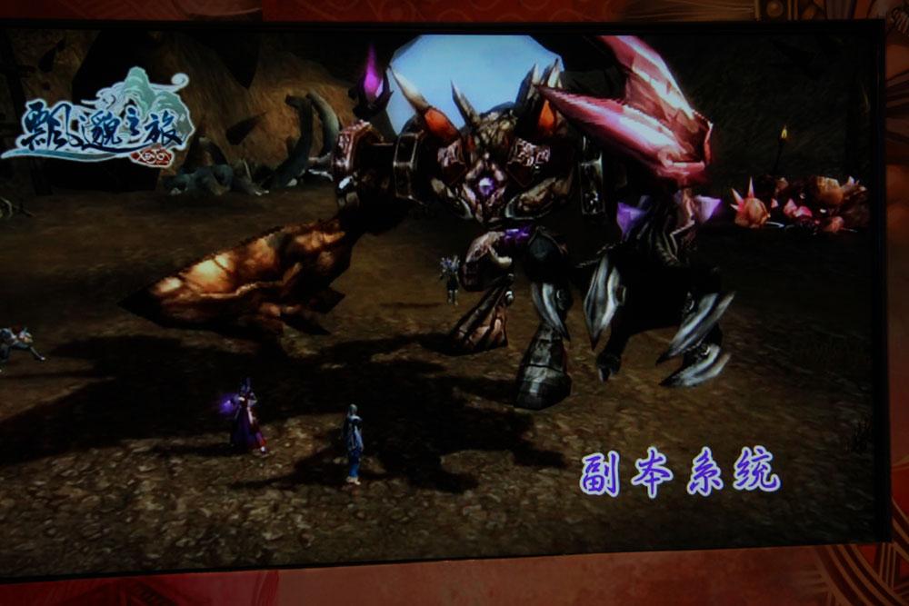 ムービーからは武器で戦う「武侠もの」のイメージが伝わってくるが、ここに仙道がどう関わってくるかは興味深い。様々な巨大ボスが登場するのもセールスポイントで、ゲーム的なアプローチも期待だ