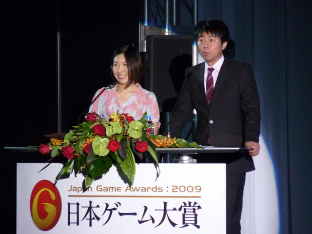 今年の司会は「ゲームセンターCX」でおなじみのよゐこの有野晋哉さんと前田美咲さん