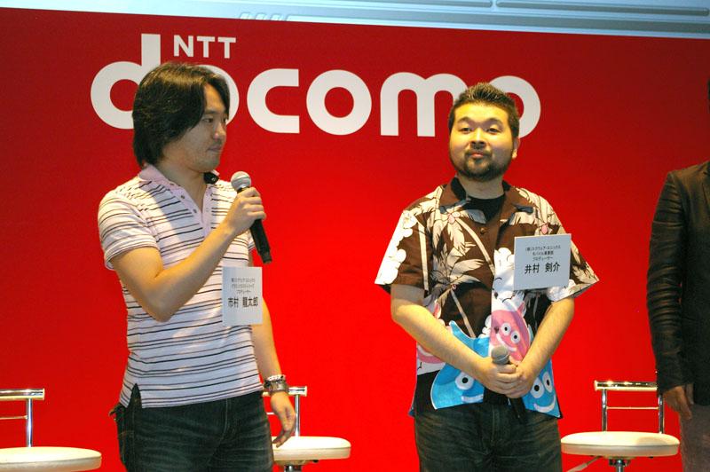市村龍太郎氏(左)と、井村剣介氏(右)
