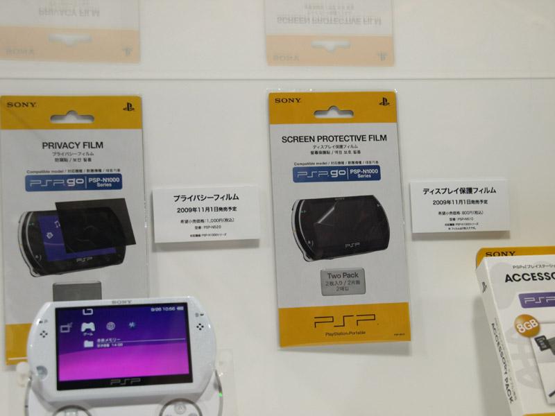 ついに公式純正品の液晶保護フィルターが登場! 今や携帯ゲーム機本体と一緒に買う定番グッズなだけに、どんな仕上がりになっているのか気になるばかりだ