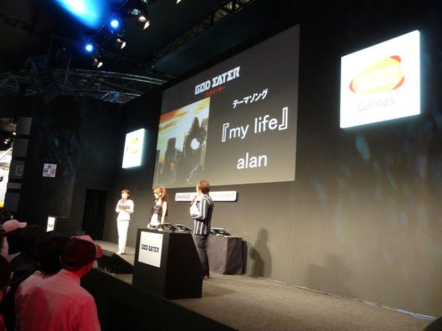 本作のテーマソングは、alanさんの歌う「my life」に決定