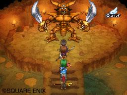 「DQMBII」に大魔王が出現すると、筐体上部にあるドラゴンの彫刻の眼が点滅する。そのときに、「DQIX」のリッカの宿屋ですれちがい通信を始めると「エスタークの地図」が配信されるのだ