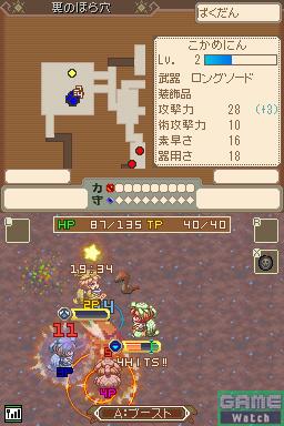 「かめにんマーチャント!」はシングルプレイはもちろん、DSワイヤレスプレイによる4人までのマルチプレイを楽しむことができる