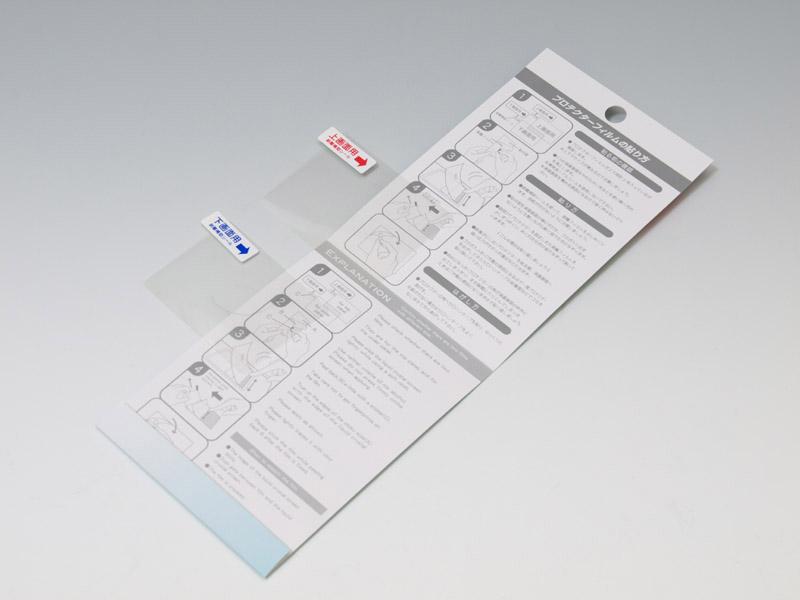 DSiの液晶画面用フィルター。パッケージの作りや貼り付け手順の解説など、本体内側用のプロテクターフィルムに近いパッケージになっている