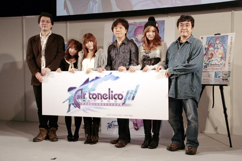 左より、ガスト・土屋氏、志村さん、後藤さん、杉山さん、喜多村さん、バンダイナムコゲームス・河内氏