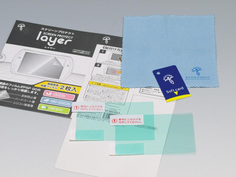 フィルターが2枚入っているほか、スクイーズカードに、フィルター製品の同梱品としては本格的なクリーニングクロスがセットになっている