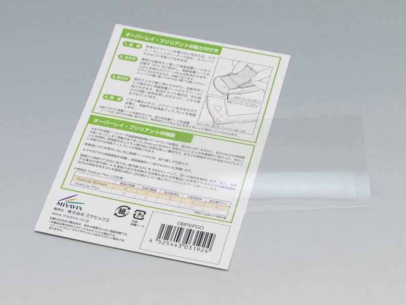 パッケージには液晶保護フィルターが1枚封入されている。クリーニングクロスは付いていない