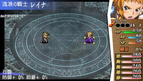 魔法陣による特別戦闘マップに召喚されての戦いとなる