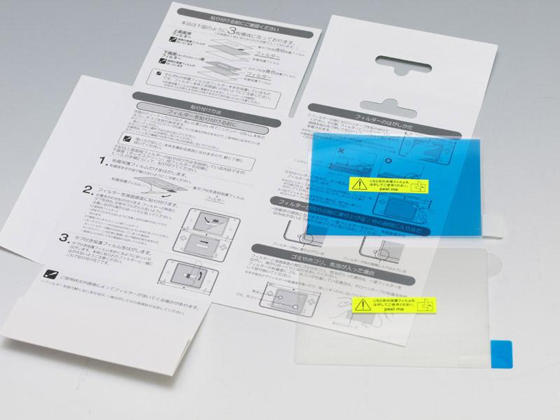 上下1枚ずつ液晶保護フィルターが封入されている。パッケージには細かに貼り付け手順やホコリが入ってしまったときの対処などが記述されている