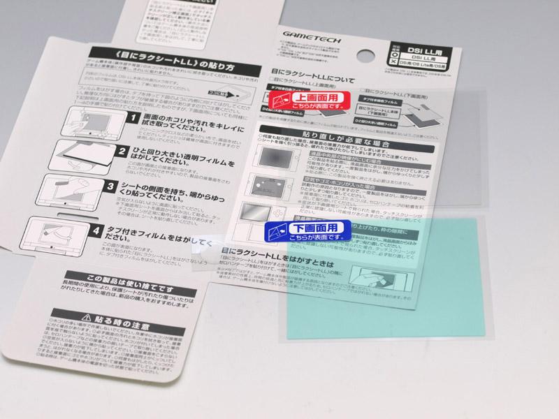 パッケージは上下1枚ずつ液晶保護フィルターのほか、外側カメラ用のフィルターもセットになっている。クリーニングクロスは付いていない
