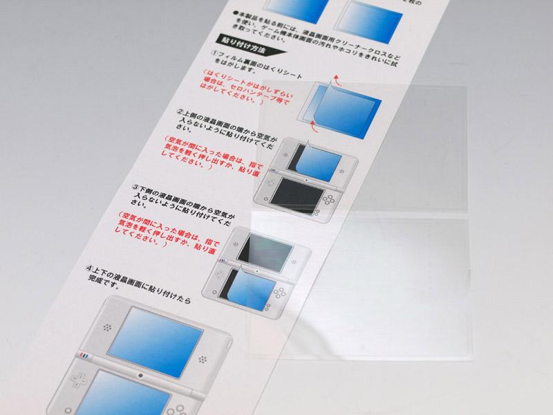 パッケージは上下1枚ずつ液晶保護フィルターが入っている。クリーニングクロスは付いていない
