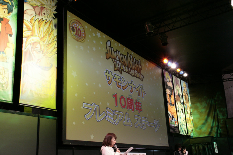 2010年1月に10周年を迎える「サモンナイト」シリーズのステージ