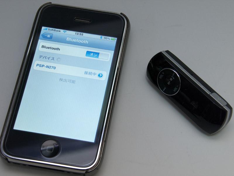 Bluetoothを内蔵している携帯電話にも利用できるということで、iPhone 3GSで使ってみた