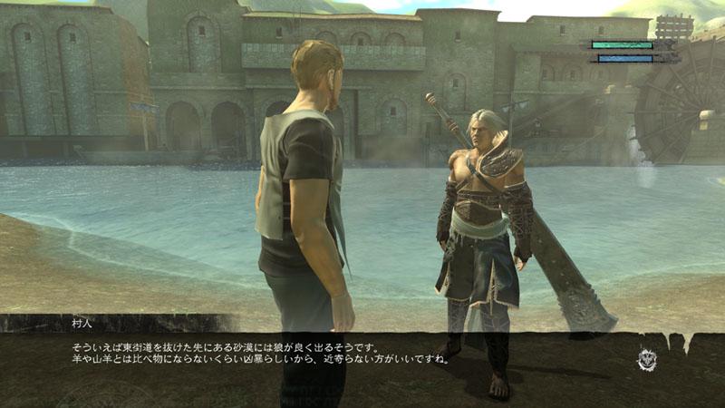 村人と会話することで、ゲームを進めるためのヒントを聞き出せることもある