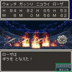 バトルシーンのグラフィックスはスーパーファミコン版とほとんど同じだが敵は一切動かない。味方の攻撃や魔法を唱えた時にエフェクトが表示されるだけなので、短時間でスムーズにゲームが進行する