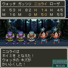 優れた「AIシステム」のおかげで、味方パーティーがどんどん敵の弱点を突いて戦ってくれるので驚くほど快適に遊べる