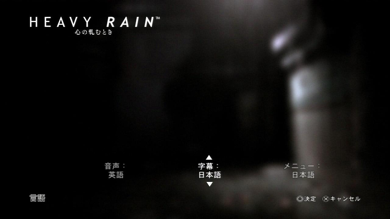 音声、字幕、メニューを3項目をそれぞれ英語と日本語に切り替えられる