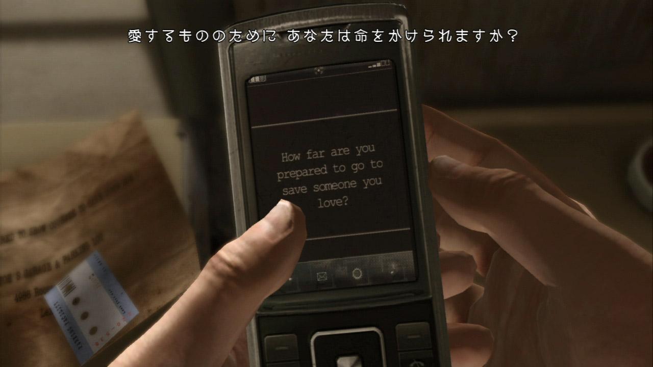 この画像のメッセージは、「HEAVY RAIN」がどんなゲームなのかを全て物語っていると言っていい。あなたは愛をどこまで貫けるだろうか?