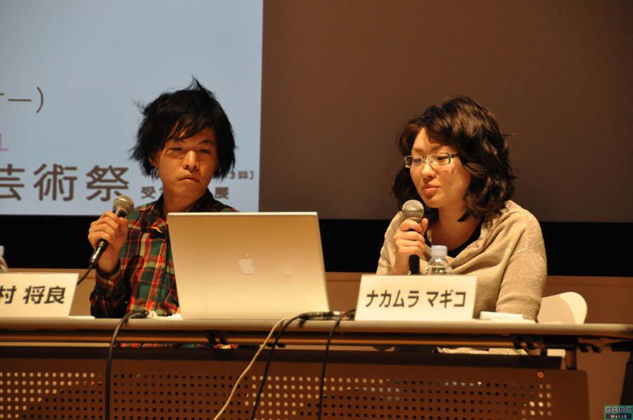 ナカムラ マギコ氏(上画像・右)と中村将良氏(同左)