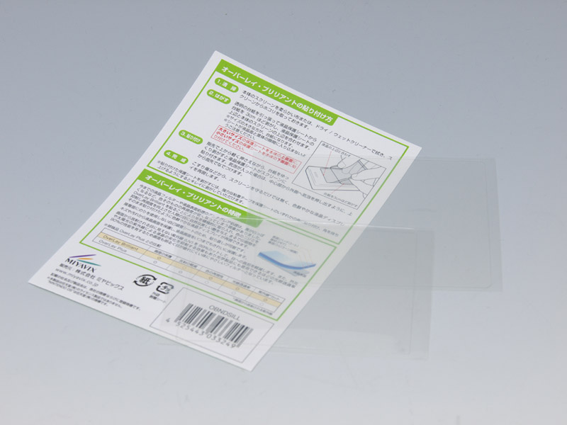 他機種用でそのクオリティの高さは証明済み。DSi LL用の液晶保護フィルター「OverLay Brilliant」だ