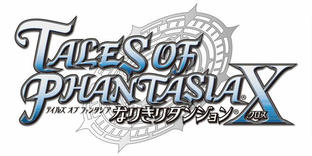 「テイルズ オブ ファンタジア なりきりダンジョンX(クロス)」のロゴ