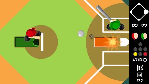 4月22日リリース。野球版を、PSPで再現。ストレート、チェンジアップ、カーブ、シュート、そして伝説の消える魔球まで投げられる。個性溢れる球場や能力の異なる球団も多数用意