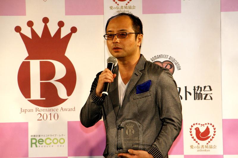 株式会社コナミデジタルエンタテインメントプロデューサーの内田明理氏が登壇した