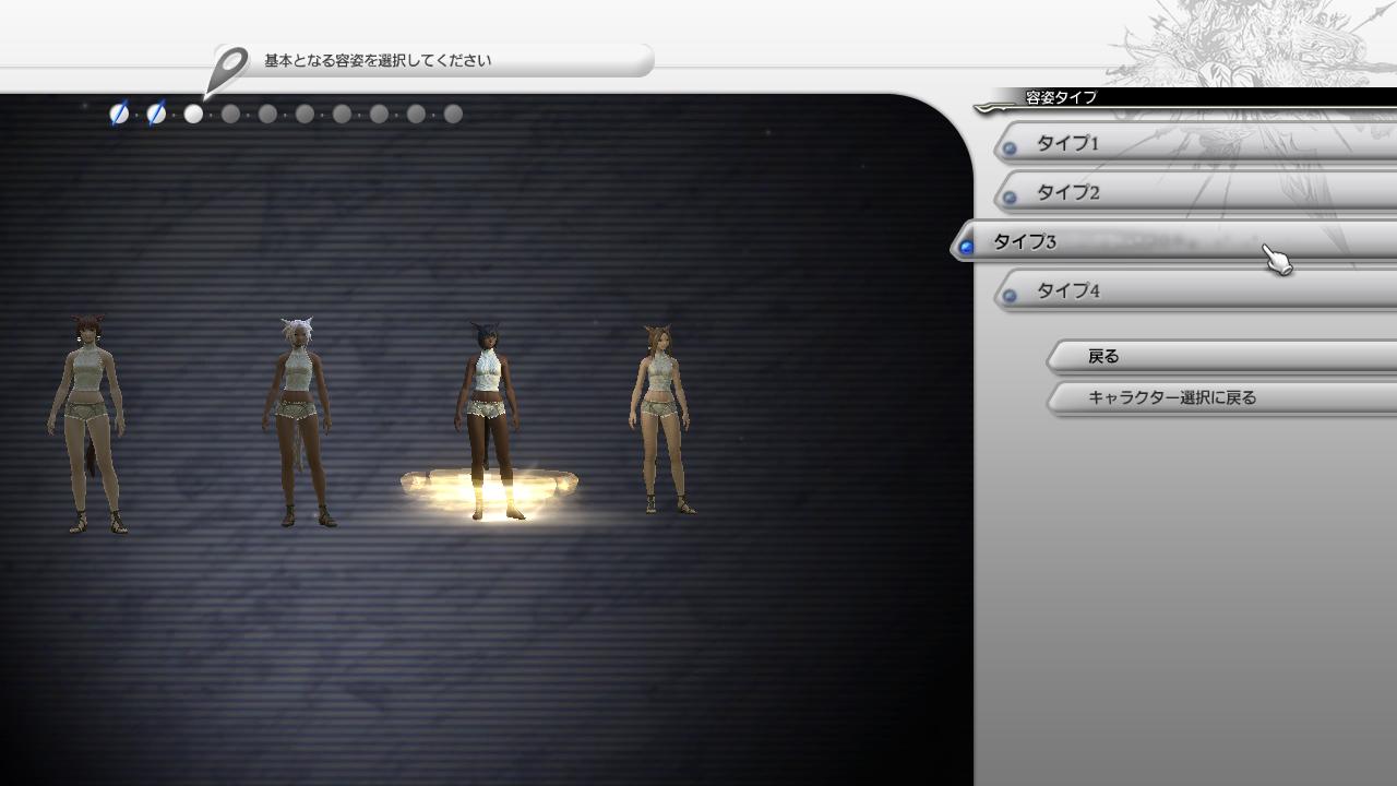 4つのタイプは、キャラクターメイキングをすっとばしたい人用なので、カスタマイズをする際にはどれを土台にしても、そこから好きなように顔や肌の色などを変えることができる