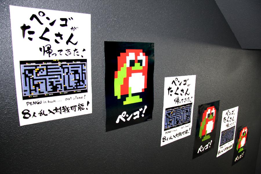 これが当日使用された筐体とポスター。見ただけでピンときた人もいるかもしれないが、タイトルロゴやキャッチコピーの文字は藤野社長の直筆(ご本人談)とのこと