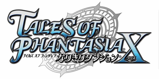8月5日発売のPSP「テイルズ オブ ファンタジア なりきりダンジョンX(クロス)」