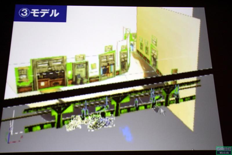 同じく2Dイラストから起こした背景だが、こちらは実際に奥行きを持たせた配置で作られている