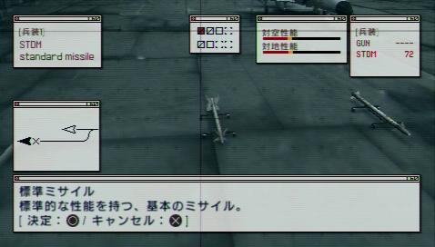 ポイント選択→難易度選択→ブリーフィング→(ハンガー)→機体・兵装選択→ミッションスタートとシンプルな流れでゲームは進む。全ミッション同じ流れになっており、ゲームを進めるのに迷うことはない。また、ミッションによっては敵軍備強化などのタイプを選択できるものも存在する