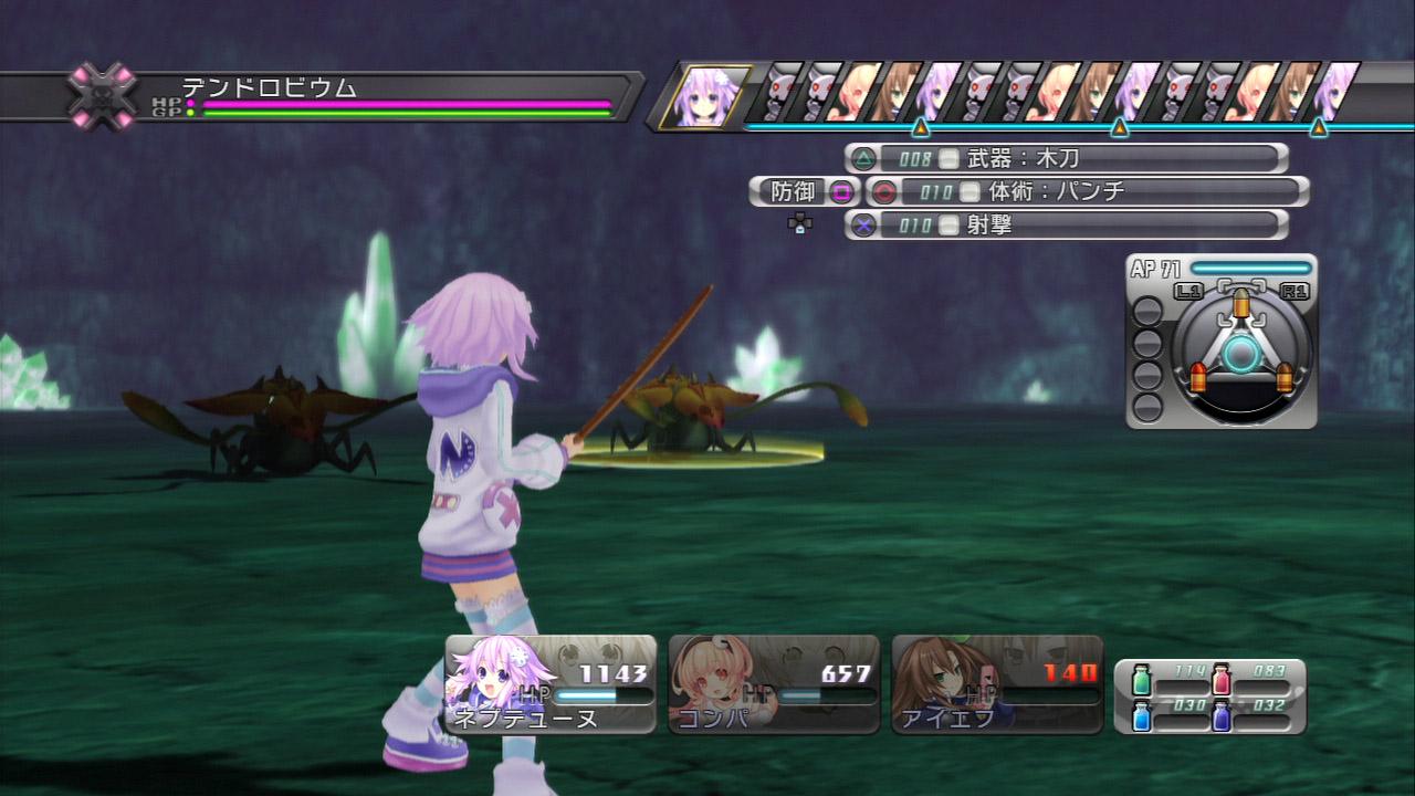 戦闘画面。画面の右上に行動順が表示される方式で、APがなくなるまで連続して行動できる