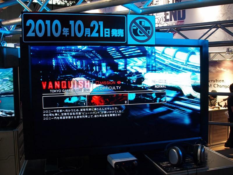 プレイするシーンを3種類から選択可能なTGSオリジナルバージョンとなっていた。いずれもボスと戦う場面がチョイスされている