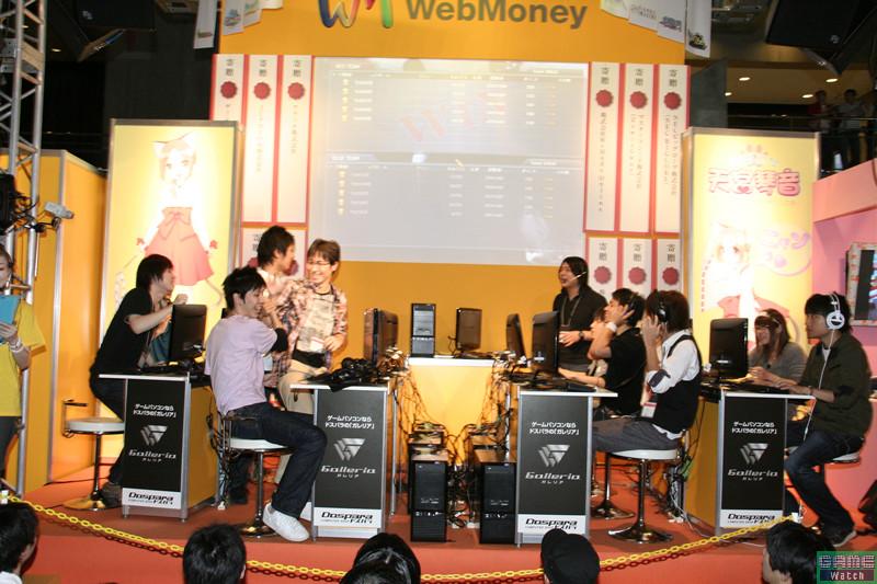 優勝した「Another Day代表選抜チーム」には、20万ポイント分のWebMoneyが手渡された。選手として参加したプロデューサーの富永氏も満面の笑み
