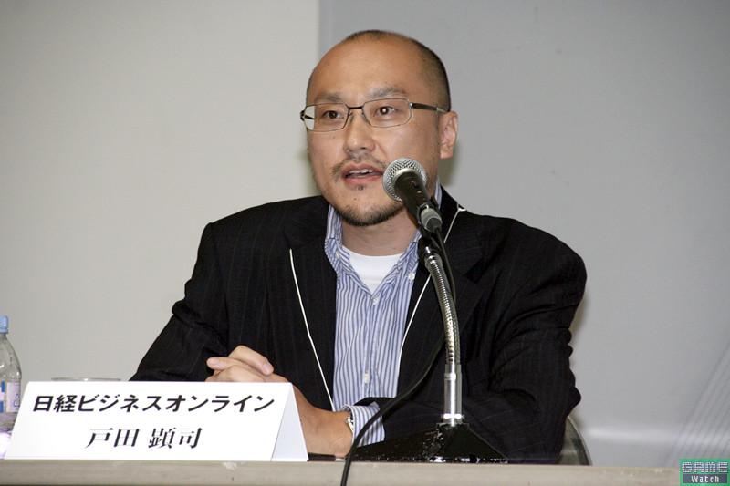 株式会社日経BP 日経ビジネスオンライン副編集長の戸田顕司氏